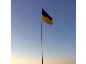 Қримда Украина байроғи ўрнатилди