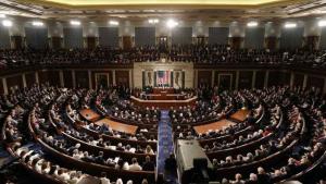 Сенатда Трамп устидан суд бошланди