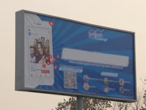 Ўзбекистонлик блогер қатнашган гиёҳванд модда рекламаси Тошкентда ҳам топилди