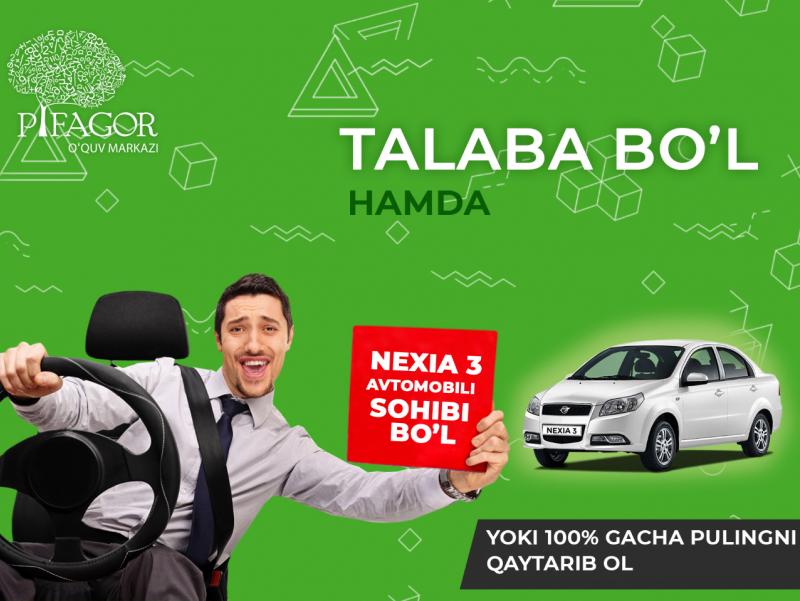 Talaba bo'l hamda avtomobil sohibi bo'l yoki pulingni 100% gacha qaytarib ol!