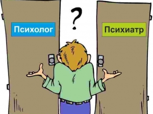 Ўзбекистон Республикаси Бош психиатри лавозими жорий этилди
