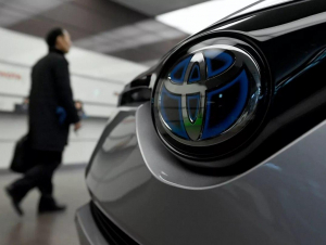 Toyota Хитойда ўз ишини тиклади