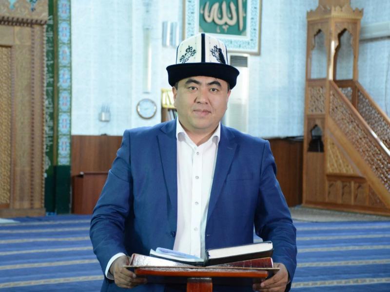 Қирғизистонга янги муфтий сайланди