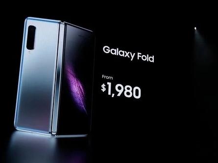 Samsung olti kamerali Galaxy Fold buklama smartfonini taqdim qildi