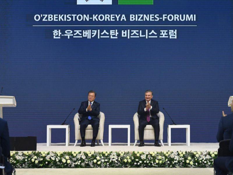 Президентлар Ўзбекистон – Жанубий Корея бизнес-форумини очиб берди