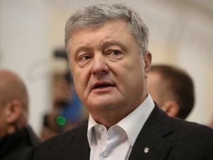 Украина собиқ президентини сўроқ қилиш бошланди