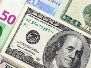 Доллар курси тушди