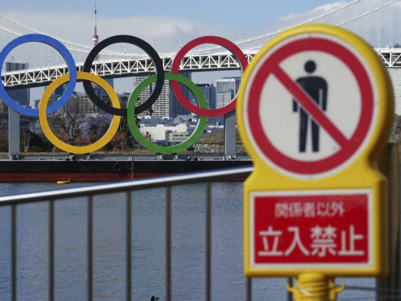 Яна бир давлат Токио Олимпиадасида қатнашишдан бош тортди