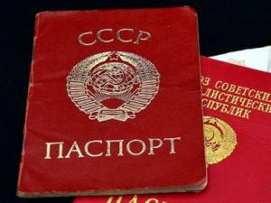 Тошкентнинг 37 нафар фуқароси ҳали ҳам СССР паспорти билан юрганлиги аниқланди