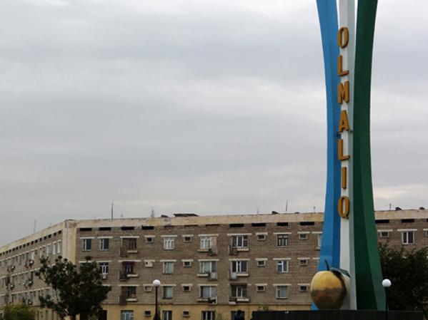 Олмалиқ шаҳри комплекс  ривожлантирилади